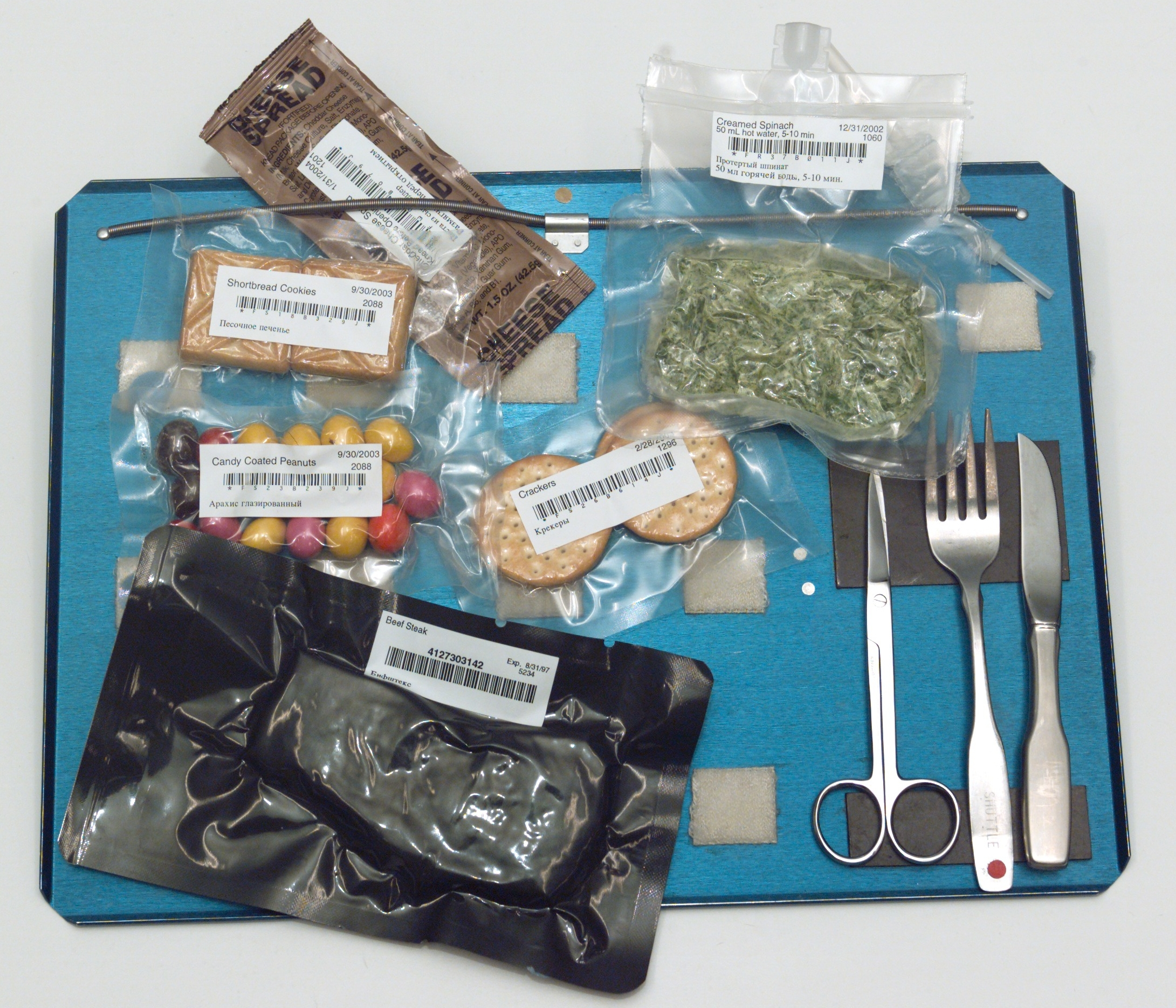 how do astronauts eat in space - photo #20