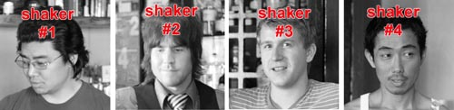 The shakers revealed.